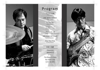 2011リサイタル・プログラム 裏面JPG.jpg