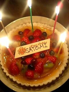 Birthday 2012.jpg