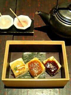 3種の味噌田楽.jpg