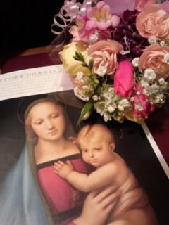 聖母の微笑み.jpg