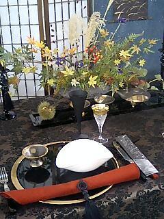 Tableware 月見の宴.jpg