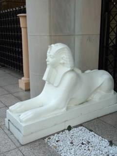 エジプト大使館2.jpg