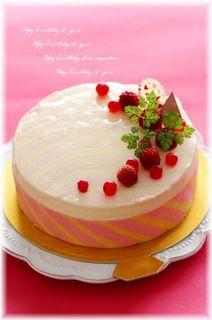あいりおー Happy Cake.jpg